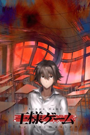 Glücksspiel Anime