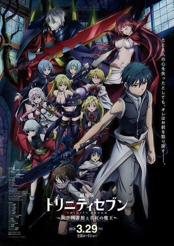 Trinity Seven Movie 2: Heavens Library & Crimson Lord | Anime-Planet