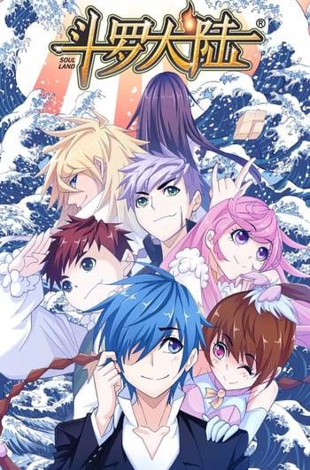 Douluo Dalu Manga Anime Planet