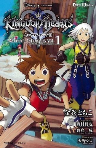 3 Light Kingdom Seven Hearts