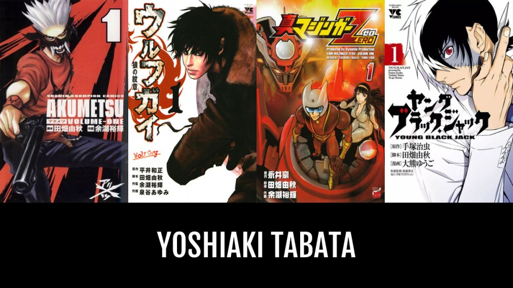 Resultado de imagen para Tabata, Yoshiaki