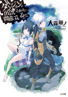 Is It Wrong to Try to Pick Up Girls in a Dungeon? Season 3 FREE