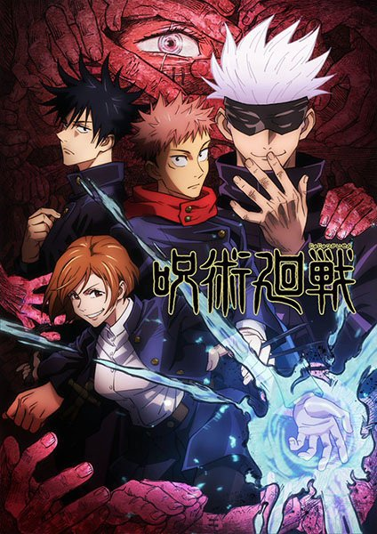 Watch Jujutsu Kaisen full episodes for free