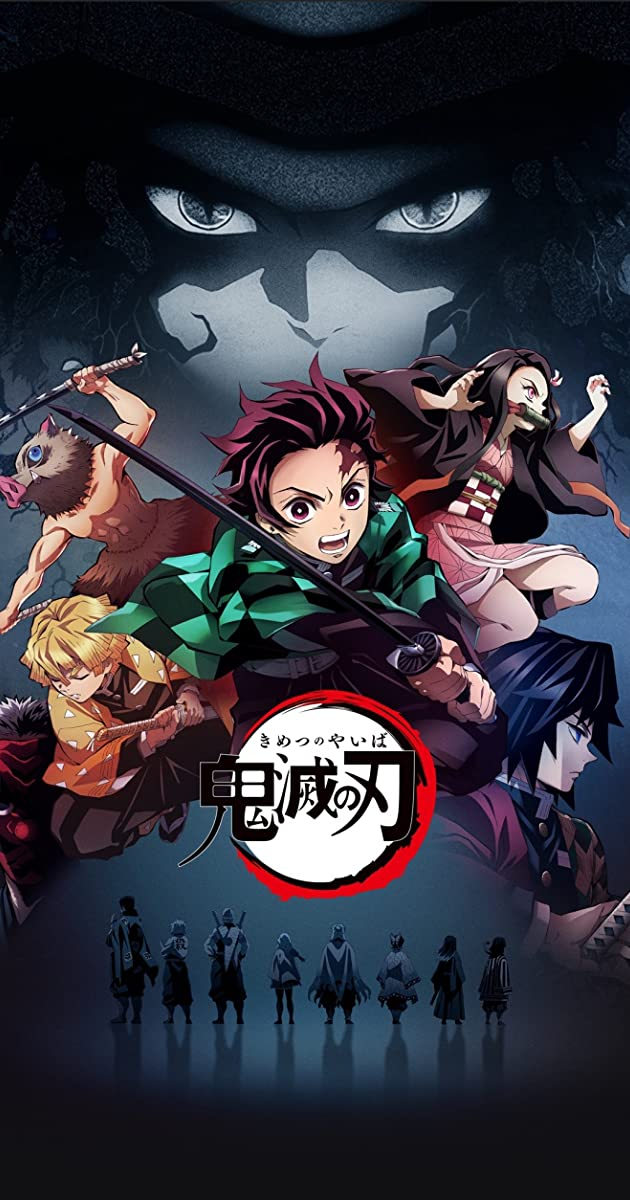 Demon Slayer Kimetsu no Yaiba Season 1(FREE)