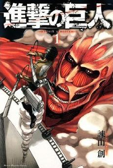 مجلة Bessatsu Shōnen Magazine حكاية نجاح