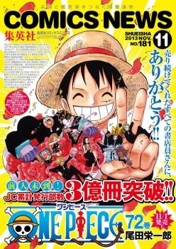 رسميا مانجا One Piece تصل لـ300 مليون نسخة مطبوعة قيد التداول