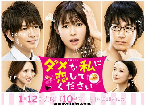 ترتيب التلفزيوني رسوم المتحركة اليابانية 15-21 فبراير