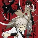 anime herfst 2016 stray dogs
