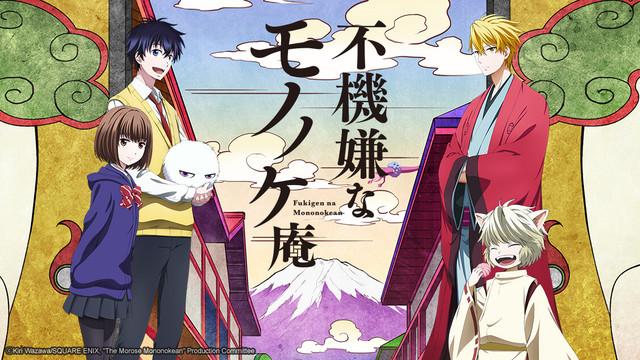 zomer anime 2016 Mononokean