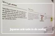 Japanse animatie in de Tweede Wereldoorlog en andere mijlpalen