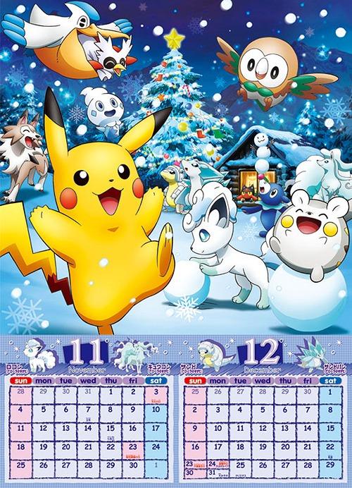 Cadeautips Pokemon kalender 2018