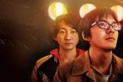 Hibana Spark, Japanse tv drama op Netflix