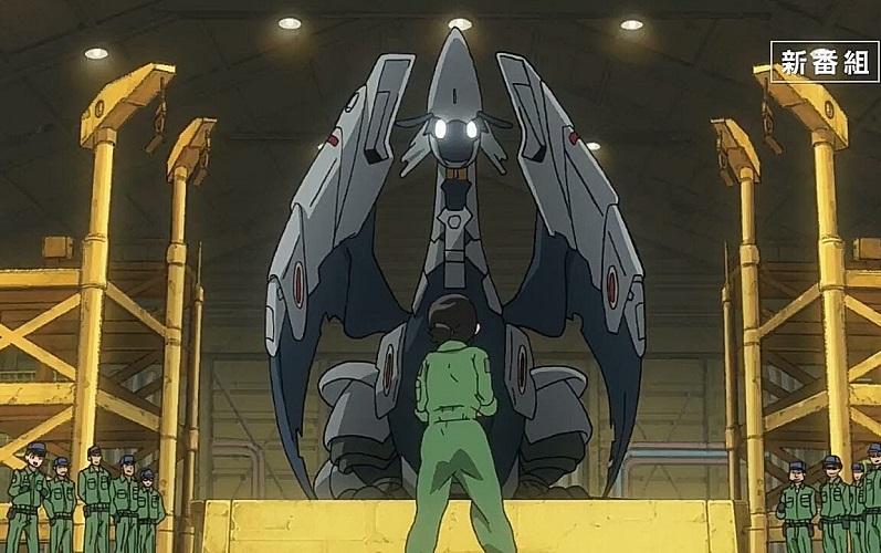 Dragon Pilot anime review Netflix