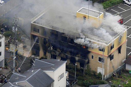 Studio van Kyoto Animations in brand.