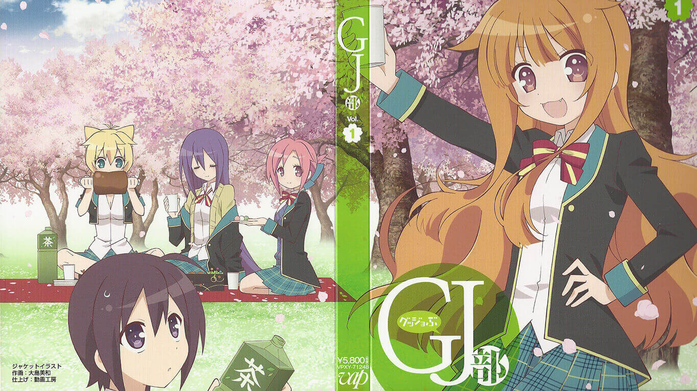 GJ-bu BD Subtitle Indonesia Batch