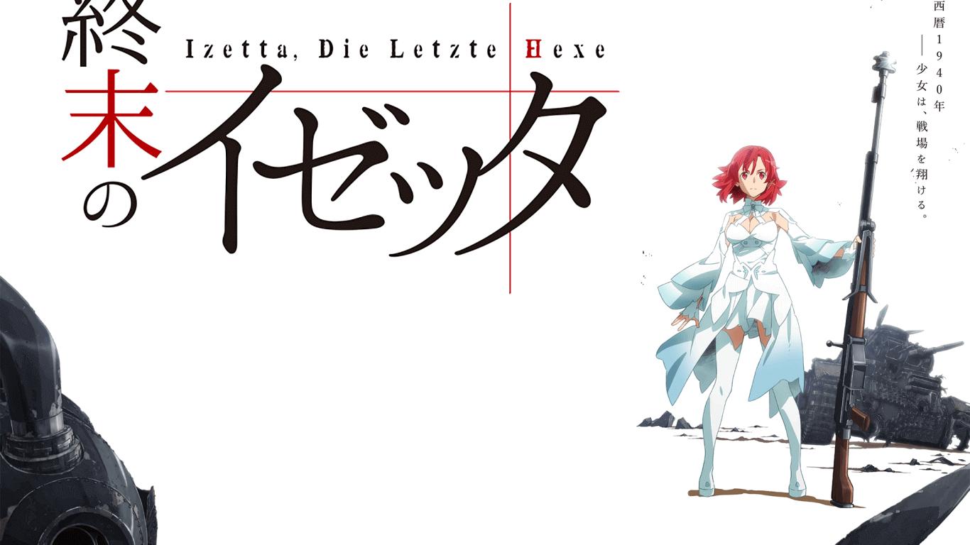 Shuumatsu no Izetta BD Subtitle Indonesia Batch (Episode 01-12)