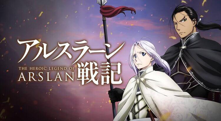 Arslan Senki BD (Episode 01 – 25) Subtitle Indonesia