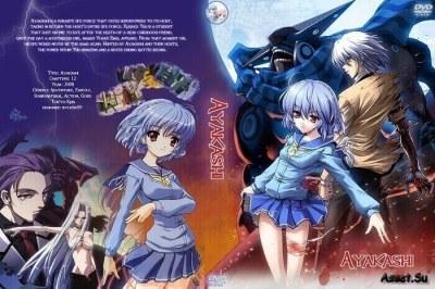 Ayakashi Subtitle Indonesia Batch (Episode 01-12) - Animebatch