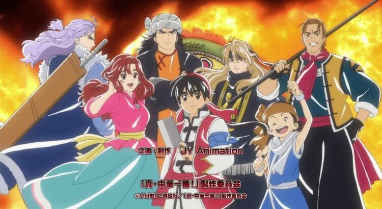 Shin Chuuka Ichiban! Batch Episode 01-12 END Subtitle Indonesia