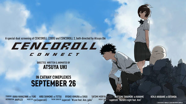 Cencoroll 2 BD Subtitle Indonesia