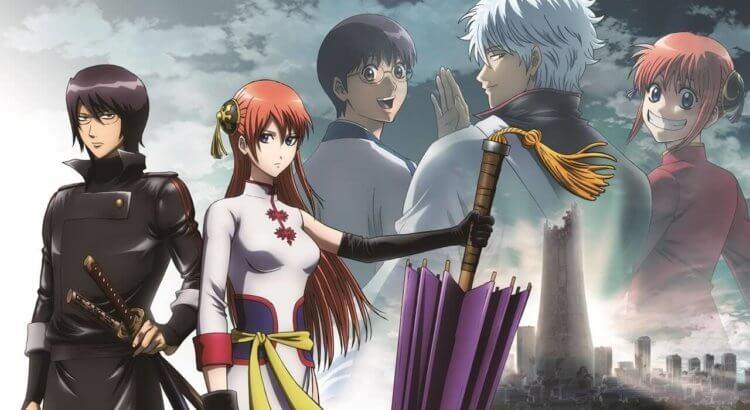 Gintama Movie 2: Kanketsu-hen – Yorozuya yo Eien Nare BD Subtitle Indonesia