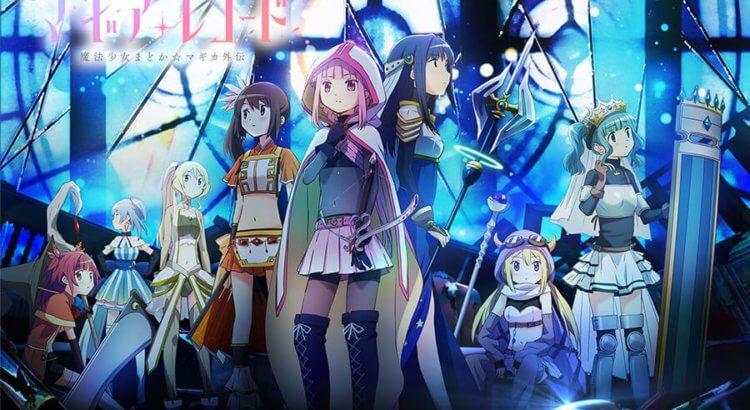 Magia Record: Mahou Shoujo Madoka☆Magica Gaiden Batch Episode 01-13 [END] Subtitle Indonesia