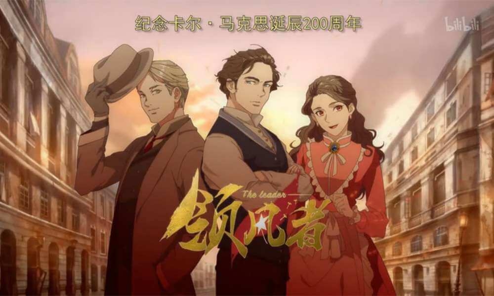 Ling Feng Zhe [BATCH] – Subtitle Indonesia