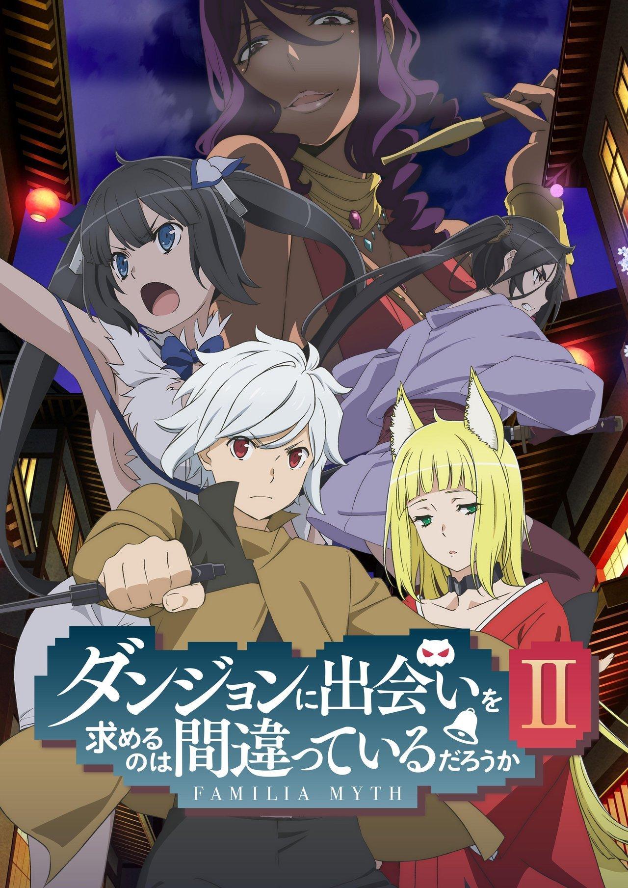 Danmachi Light Novel
