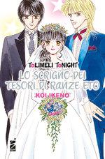 Tokimeki Tonight - Lo scrigno dei tesori di Ranze Eto