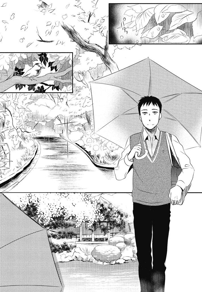 Risultati immagini per il giardino delle parole manga