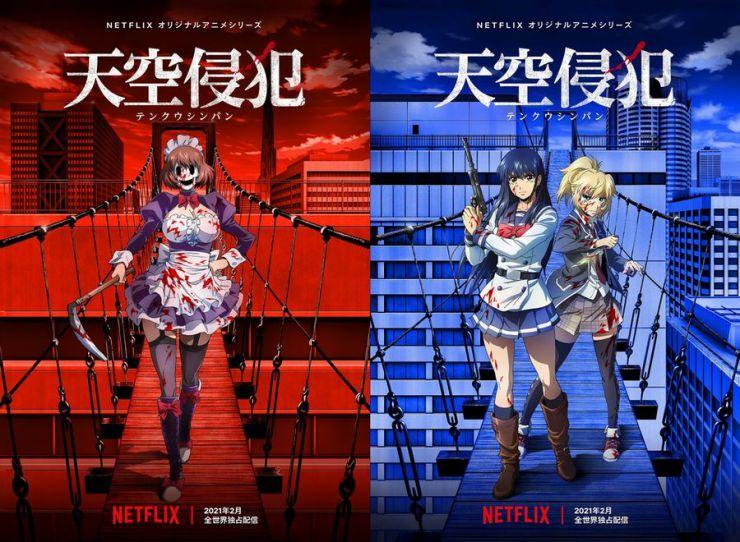 Sky Violation: anime in arrivo per il manga edito da Planet Manga