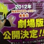Naruto Shippuuden film per l'estate 2012