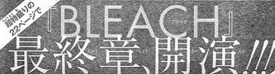 Shonen Jump - annuncio dell'arco finale di Bleach