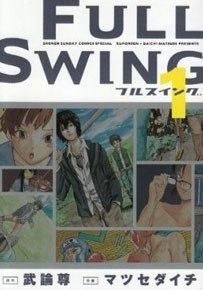 Full Swing 1