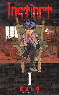 Instinct vol. 1 cover