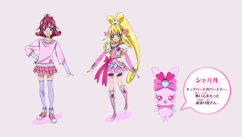 Dokidoki Precure Personaggi - Cure Heart