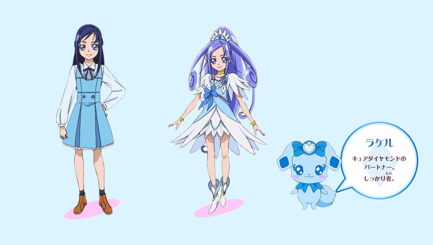 Dokidoki Precure Personaggi - Cure Diamond