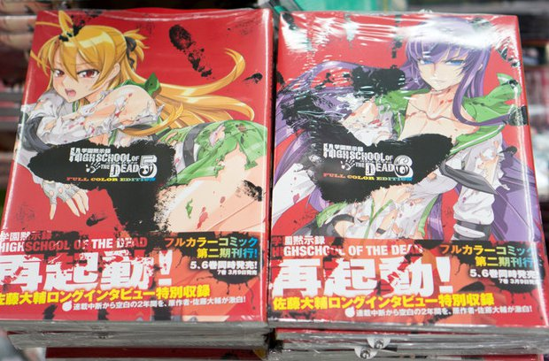 Highschool of the Dead riprende
