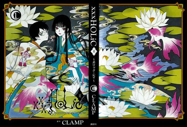xxxHolic Rei full cover