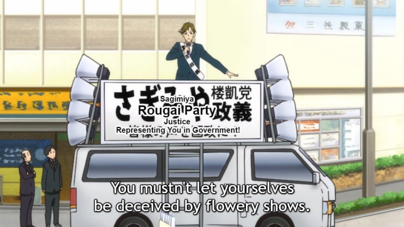 """A male political candidate wearing a suit and a sash speaks into a microphone from the top of a van covered in speakers and a board with the words: """"Sagimiya - Rougai Party - Justice - Representing you in government"""" written on it. Subtitle: """"You mustn't let yourselves be deceived by flowery shows."""""""