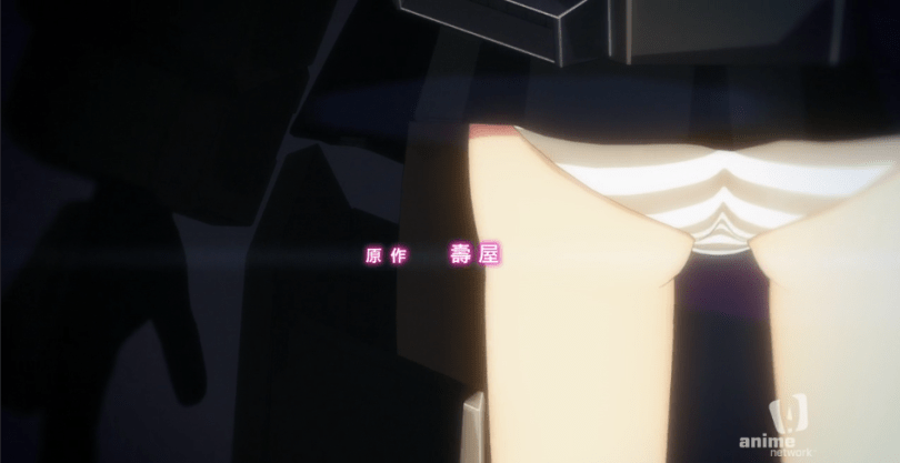 A shot from the opening credits, a close-up of Gourai's bare legs, underbutt and panties under her very short skirt.