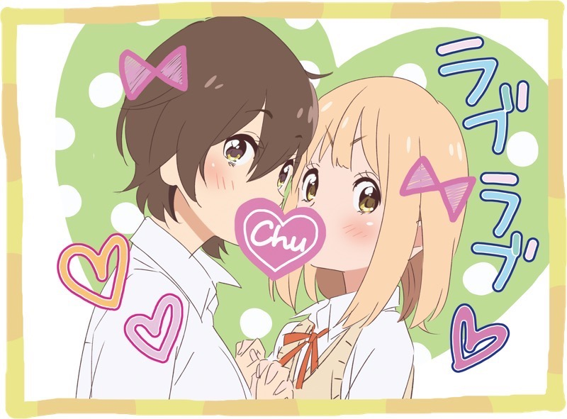 """Kase-san cover: two girls holding hands and looking at the camera as a heart with """"chu"""" written in it obscures their mouths."""