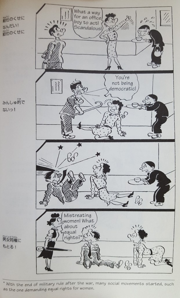"A four-panel comic. A woman in a dress scolds a boy holding a tea tray and teakettle: ""What a way for an office boy to act! Scandalous!"" A man who is passing by bops the woman on the head with his cane and says ""You're not being democratic!"" Someone from off-screen hits the man with an umbrella, and in the final shot a woman holding an umbrella appears and says ""Mistreating women! What about equal rights?"""