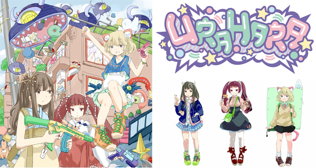 """Left image: A cluttered shot of 3 girls holding colorful guns in front of a brown building covered in fantastical monsters. Left: """"Urahara"""" text plus the same 3 girls in casual clothing (skirts) standing in a line"""