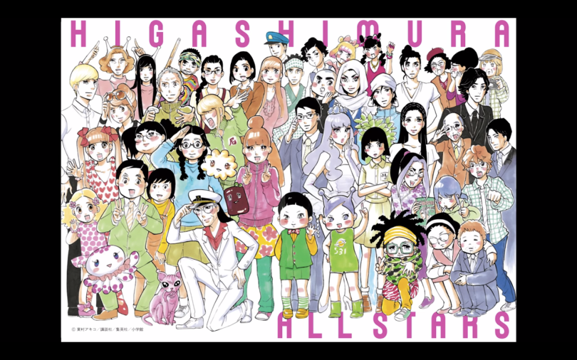 A cartoon collection of many female characters clustered together. labelled HIGASHIMURA ALLSTARS