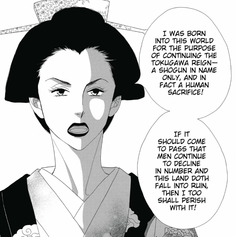 "A manga panel of a woman in traditional Japanese clothing saying ""I was born into this world for the purpose of continuing the Tokugawa reign - a shogun in name only, and in fact a human sacrifice! If it should come to pass that men continue to decline in number and this land doth fall into ruin, then I too shall perish with it!"""