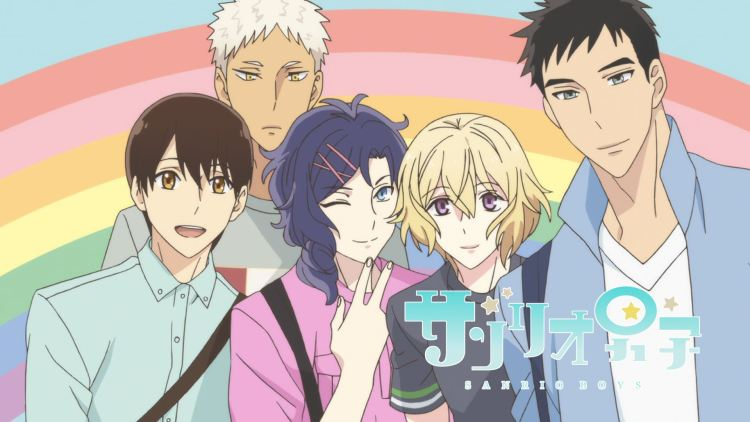[Feature] The sparkling masculinity of Sanrio Boys