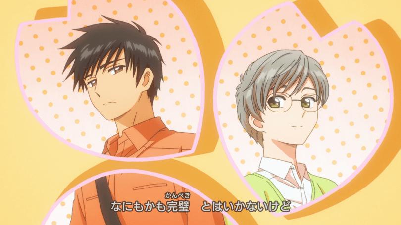 Toya and Yukito each in a heart shaped sakura petal