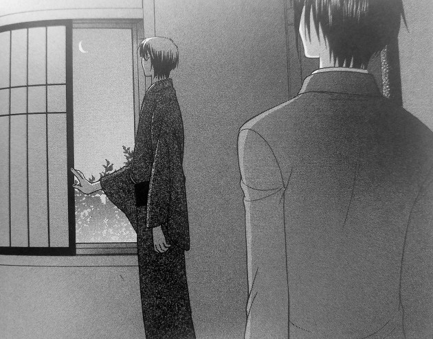 A young man in a yukata stands at a window, looking out at the moon, his back to the reader. Another figure stands in the foreground, back to the reader.