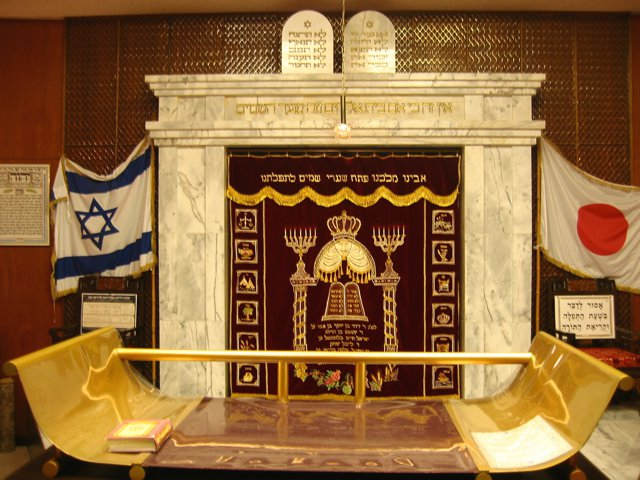 A Jewish tabernacle with an Israeli flag on one side and a Japanese flag on the other